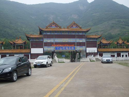 景区前身西山风景区一直位 居芜湖十景之首.
